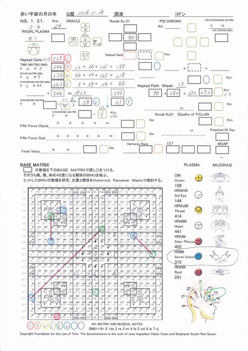 441-NS1-31-5-4.jpg