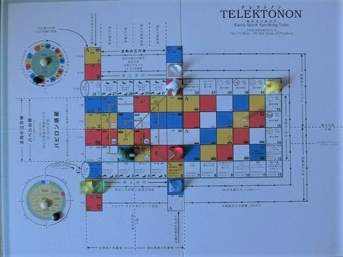 テレクトノン1217