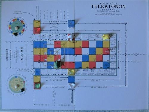 テレクトノン1218