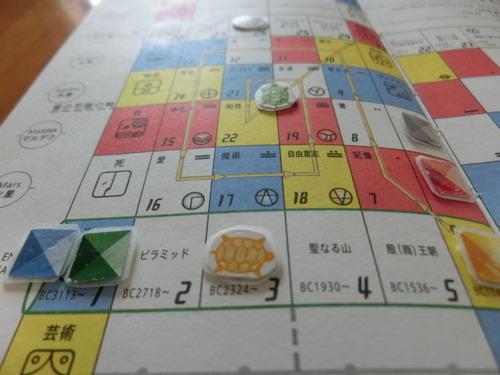手帳テレクトノン