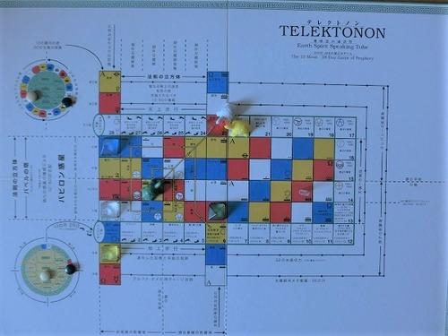 テレクトノン1222