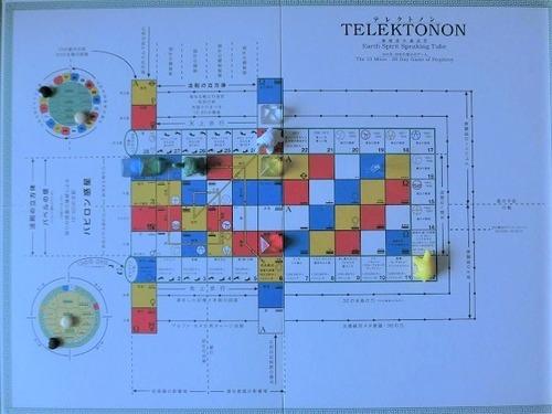 テレクトノン1212