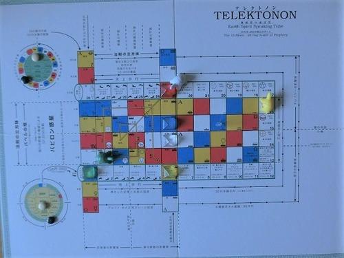 テレクトノン1216