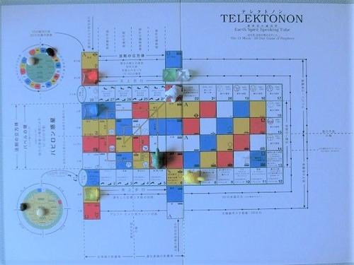 テレクトノン1207