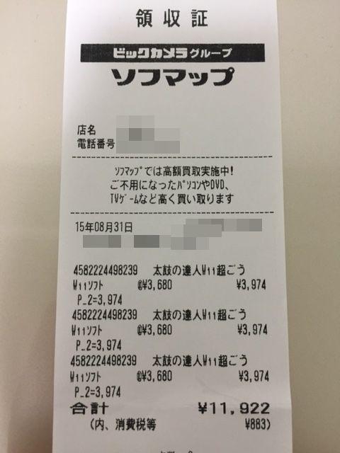 20150831