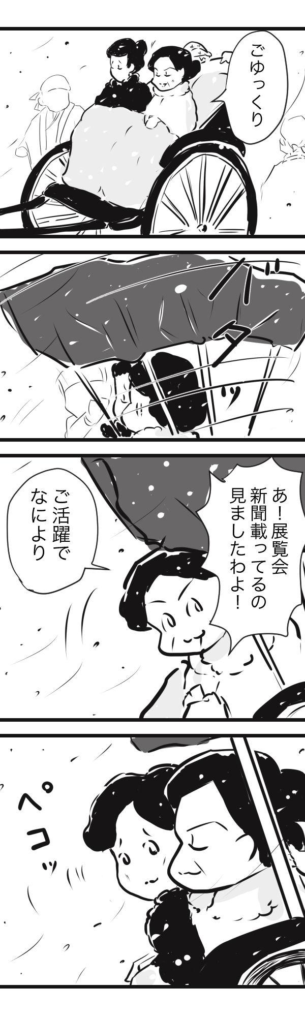 山田 金沢10−6−1