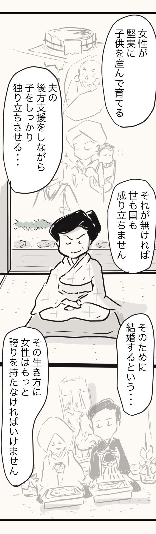 金沢5−2−1