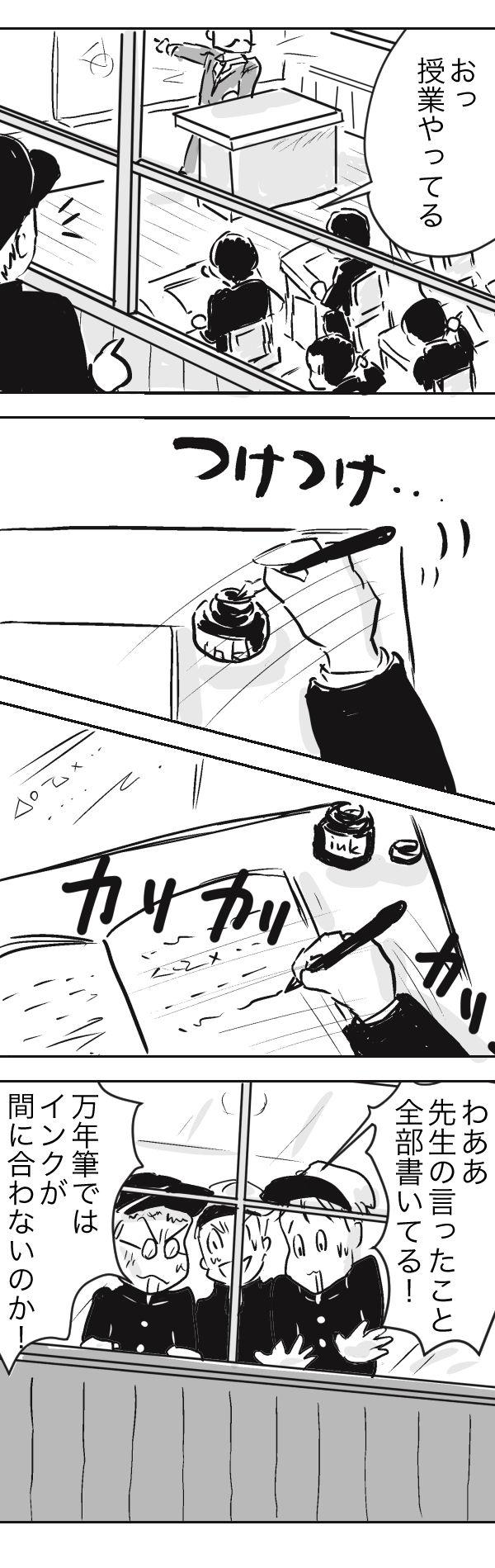 山田金沢2−3−1
