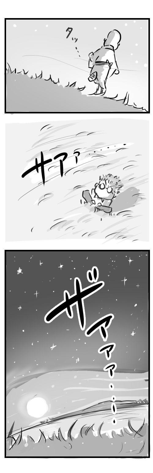 山田11-4ラスト