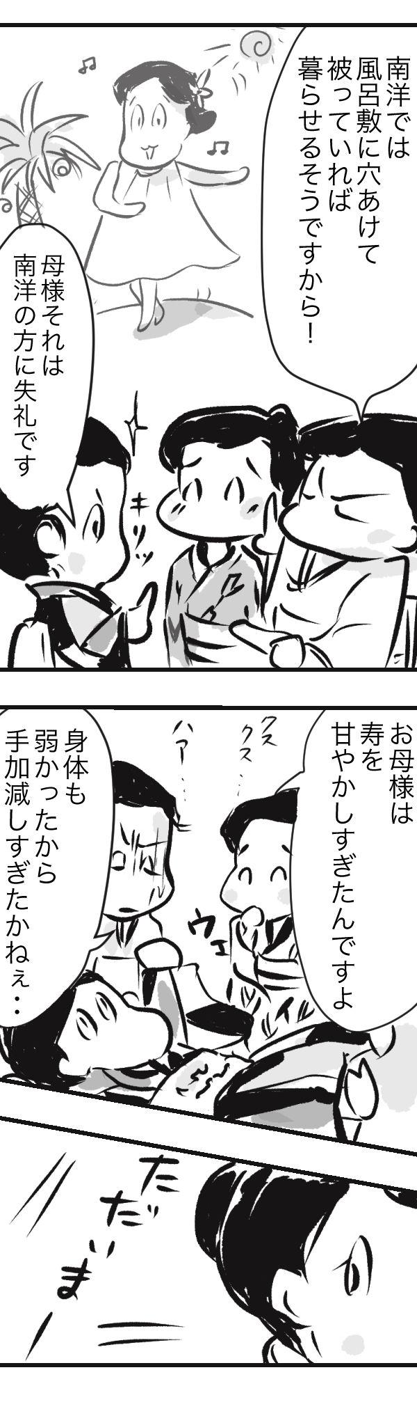 金沢3-2−3