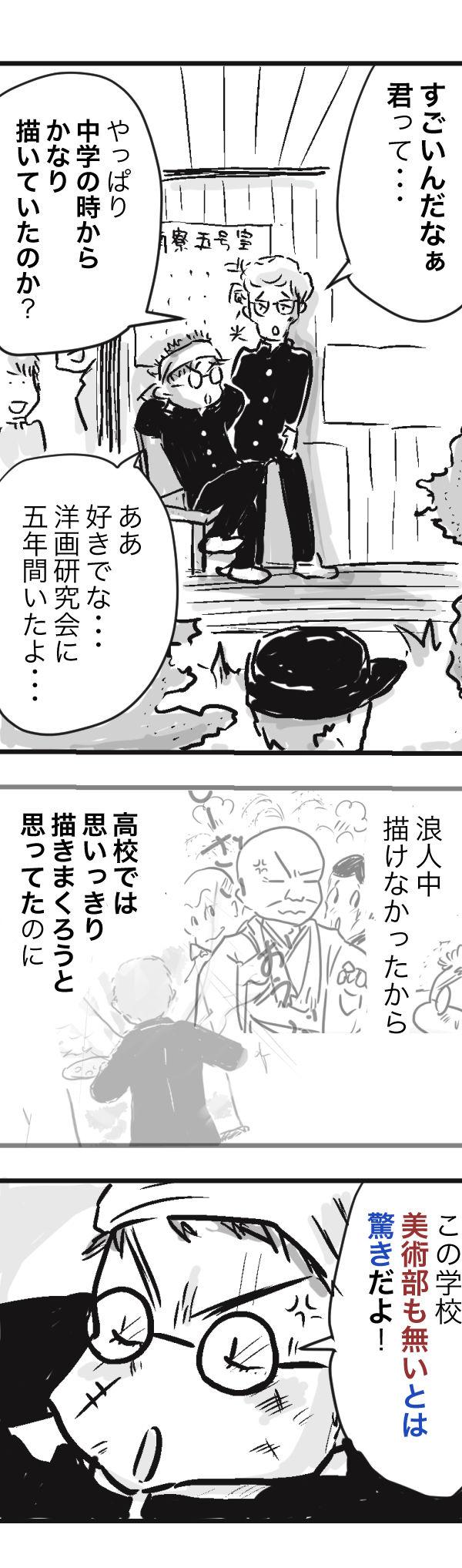 山田 金沢 4−1−4
