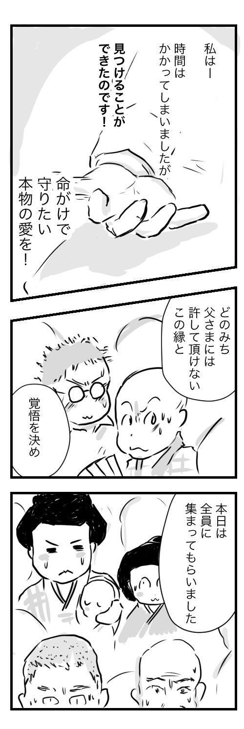 山田11-5-2