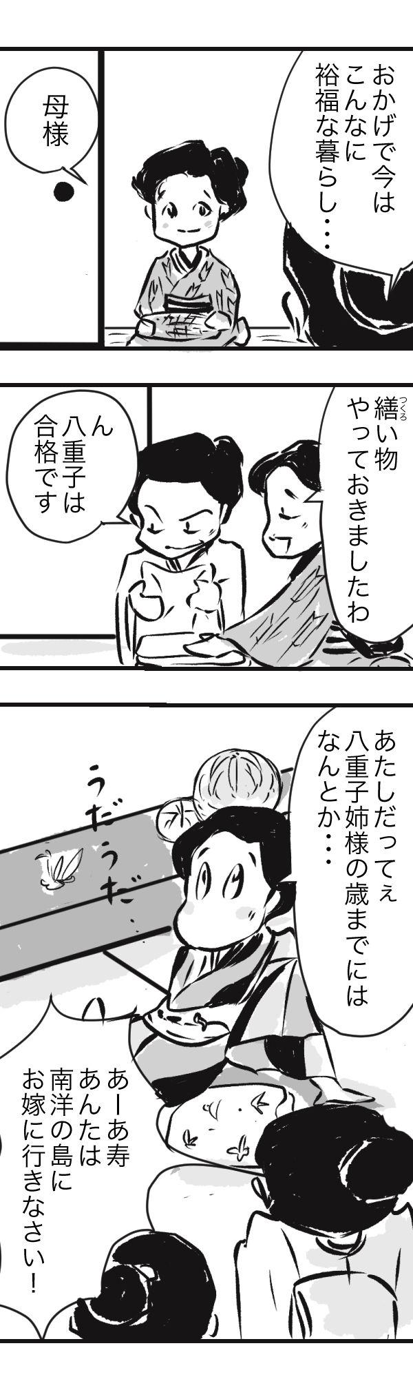 金沢3-2−2