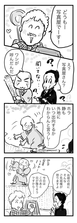 山田12-5−1
