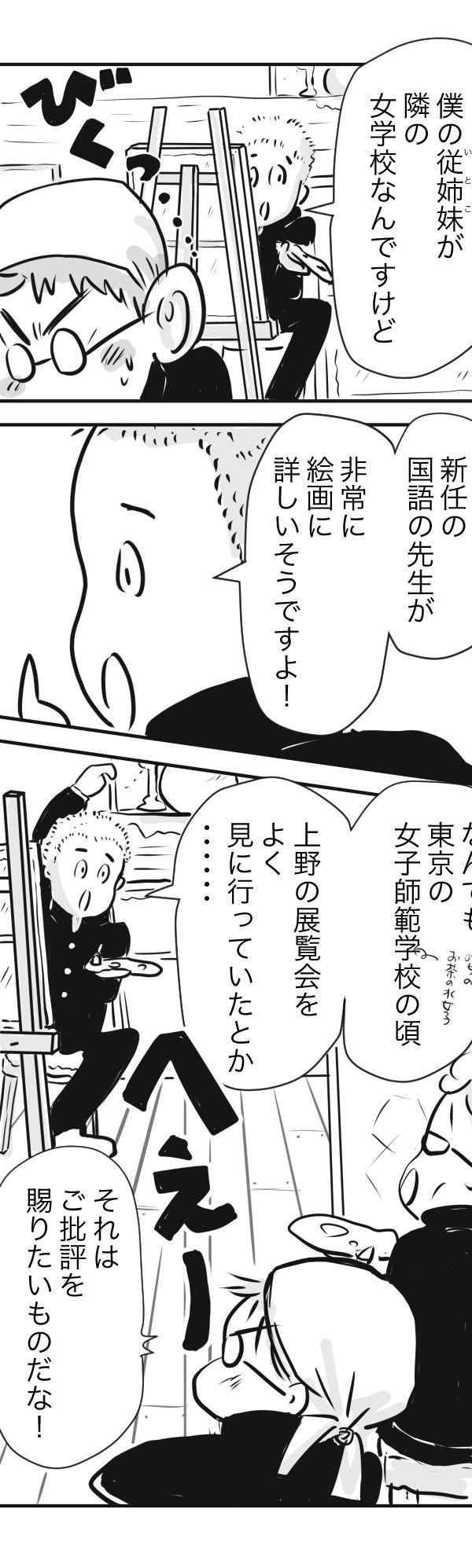 山田金沢8−2−1