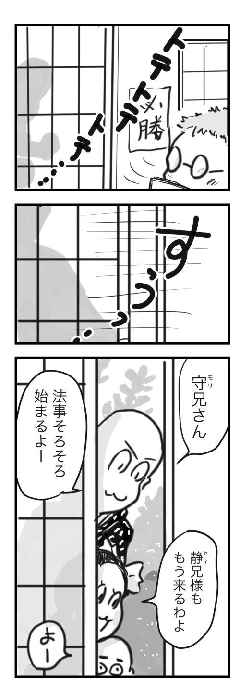 山田12-2−1