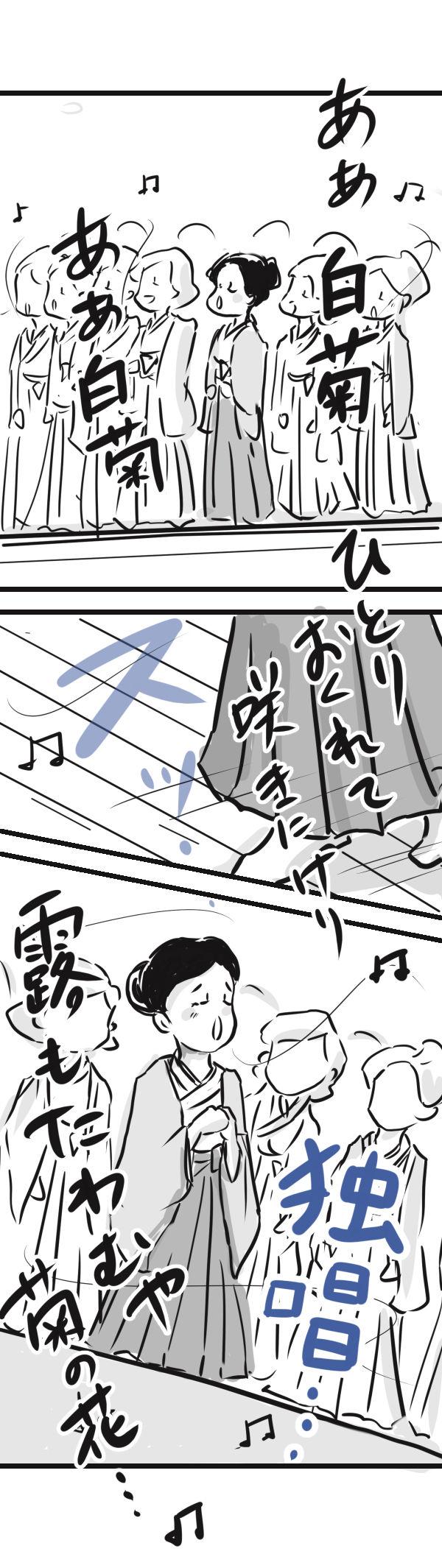 金沢9初恋−1−2 350dpi