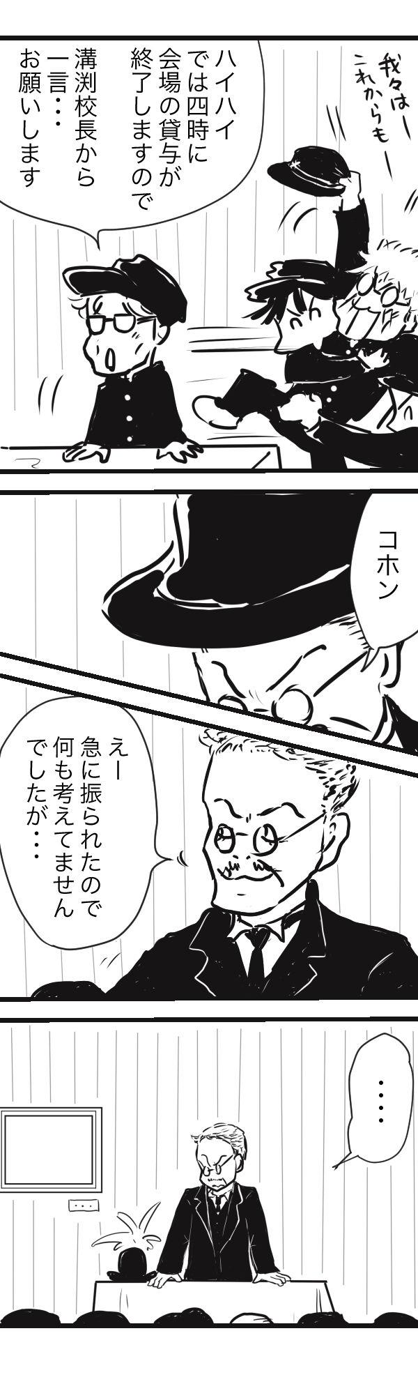 山田 金沢10−4−1