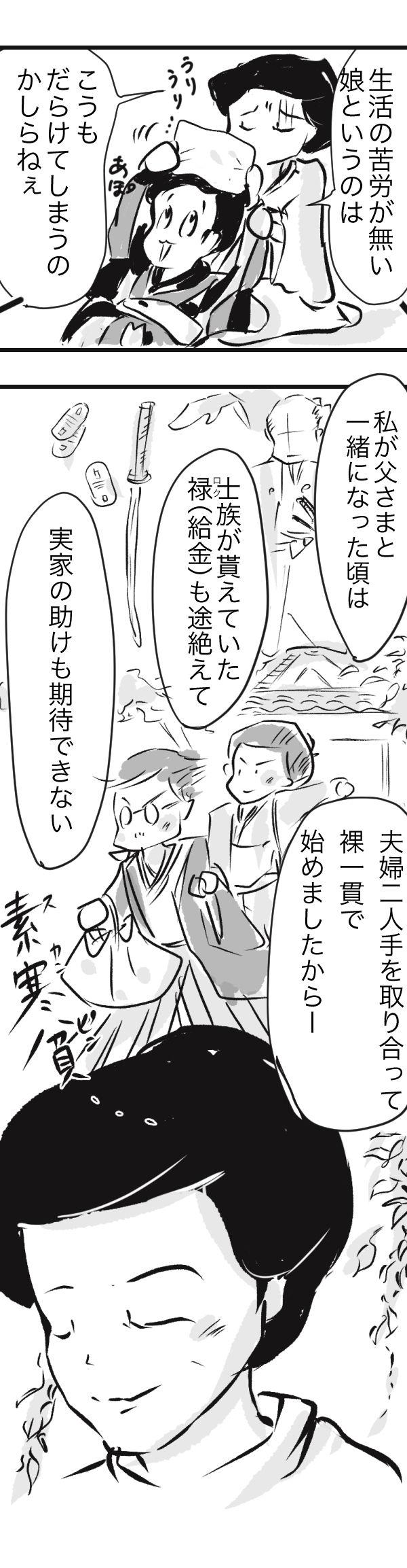 金沢3-1−4