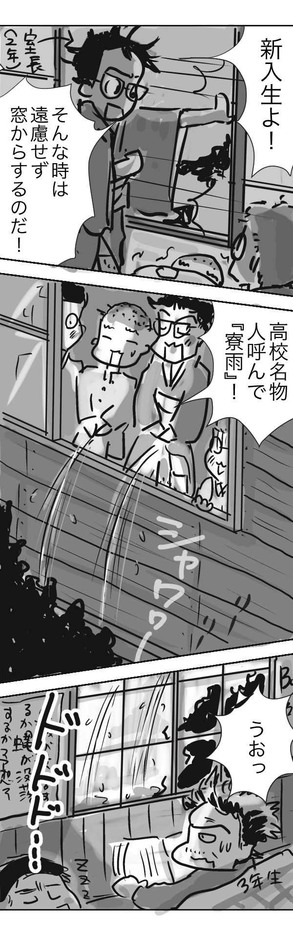 山田金沢2−2−1