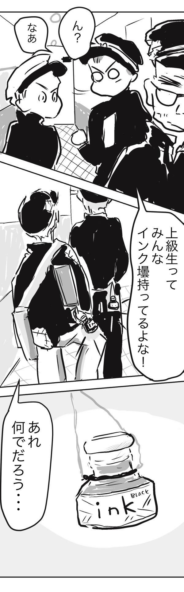 山田金沢2−2−4