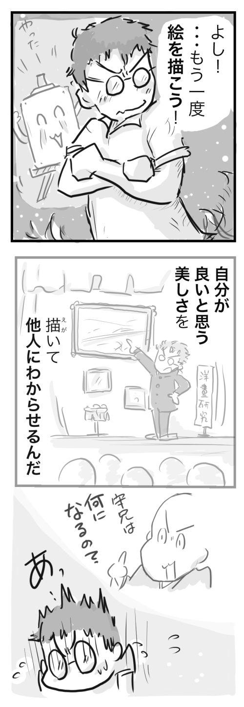 山田11-11−2−3