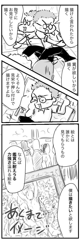 山田11 -2−1