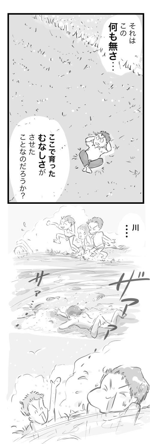 山田11-10−2