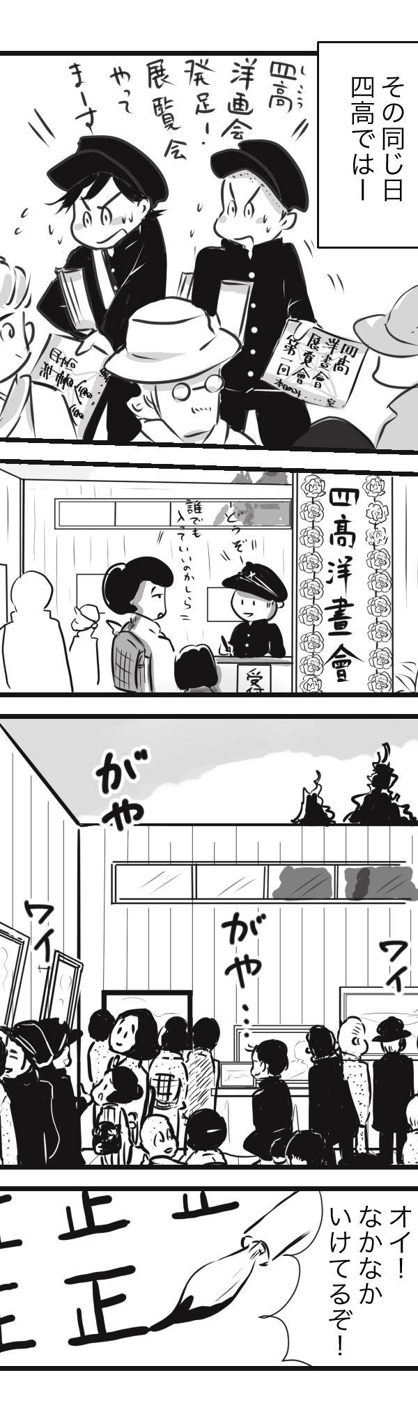 山田 金沢10−1−4