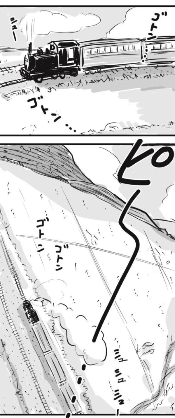 山田金沢1−2−3−1『』枠なし600