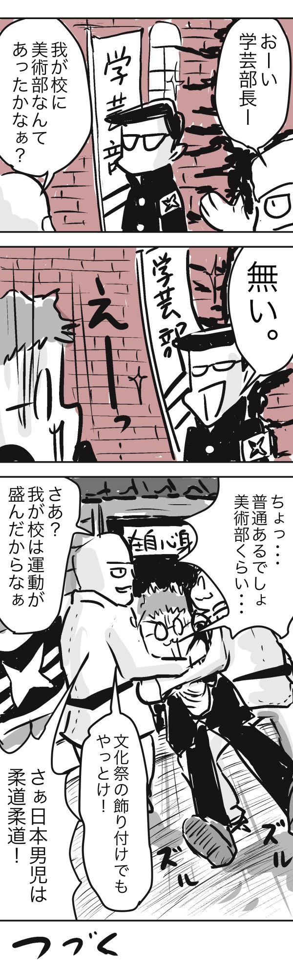 山田金沢2−5−4