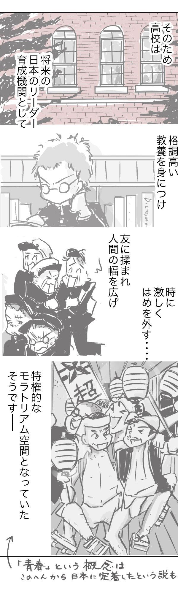 山田金沢2−1−3
