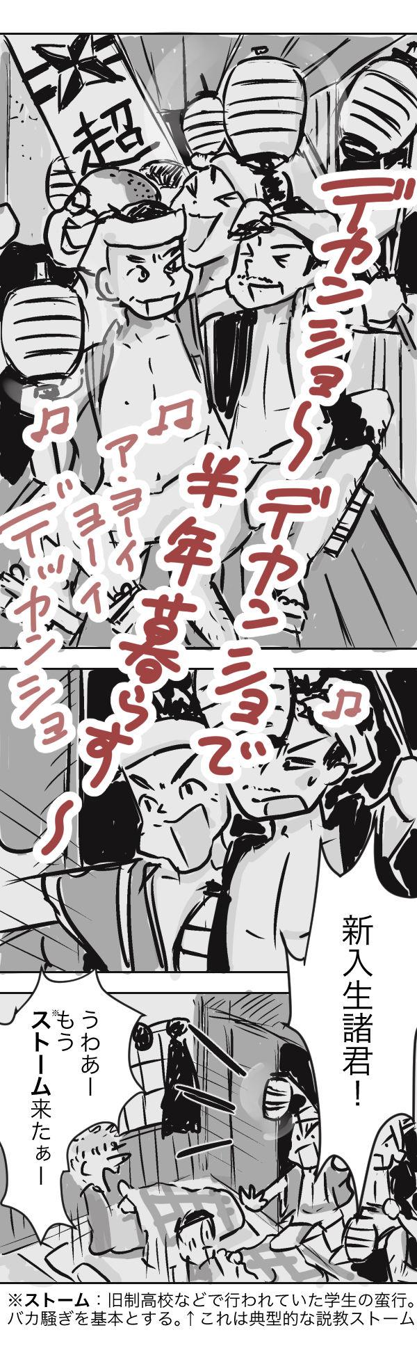 山田金沢2−4−1