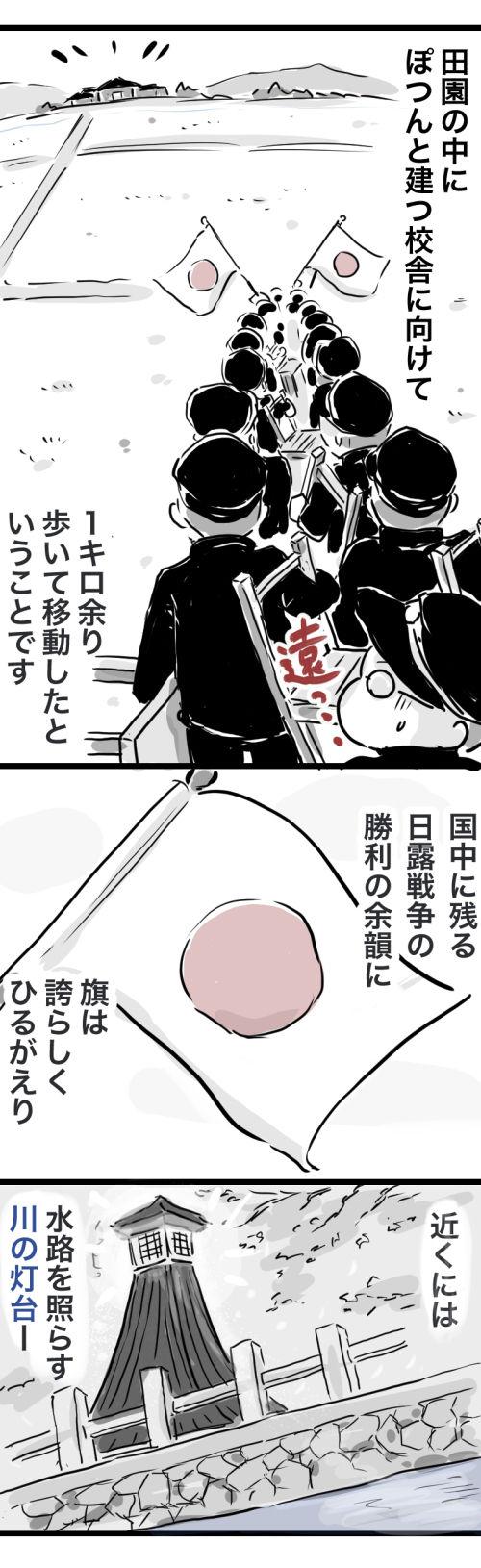 大垣2−1