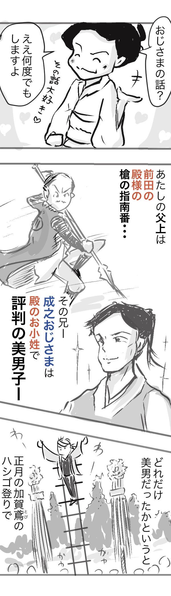 金沢3-4−3