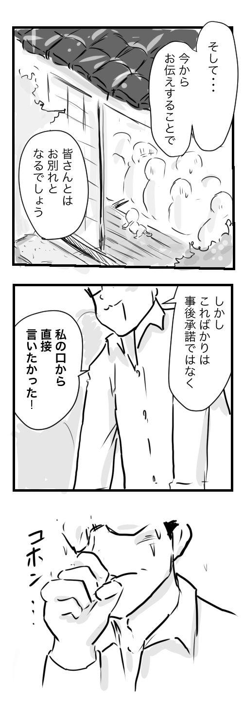 山田11-5-3