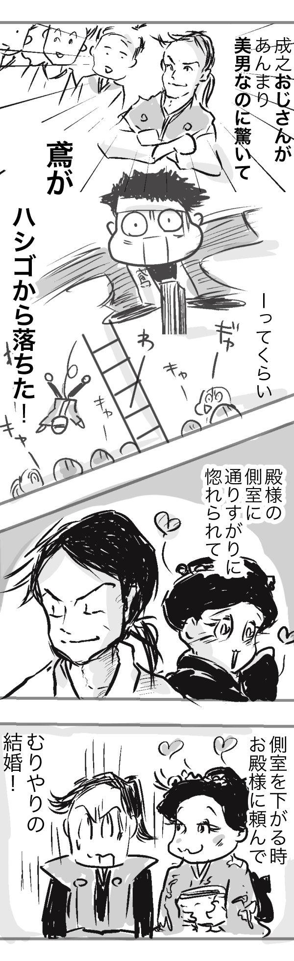 金沢3-4−4