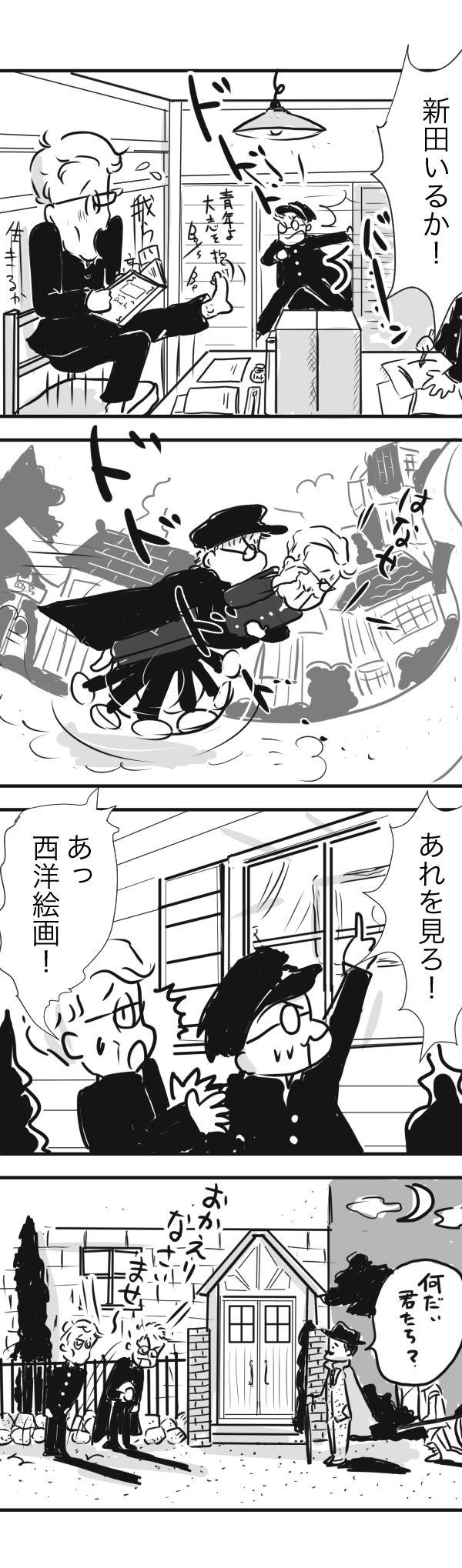 金沢7−1−3