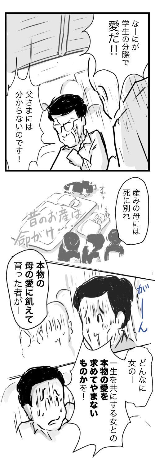 山田11-5-1