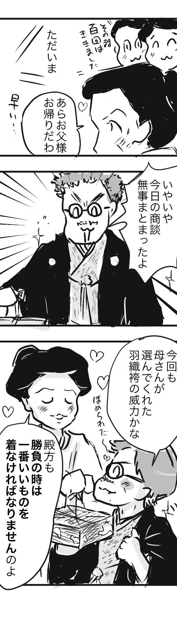 金沢3-5−2
