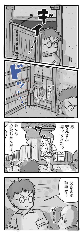 山田11-12−1