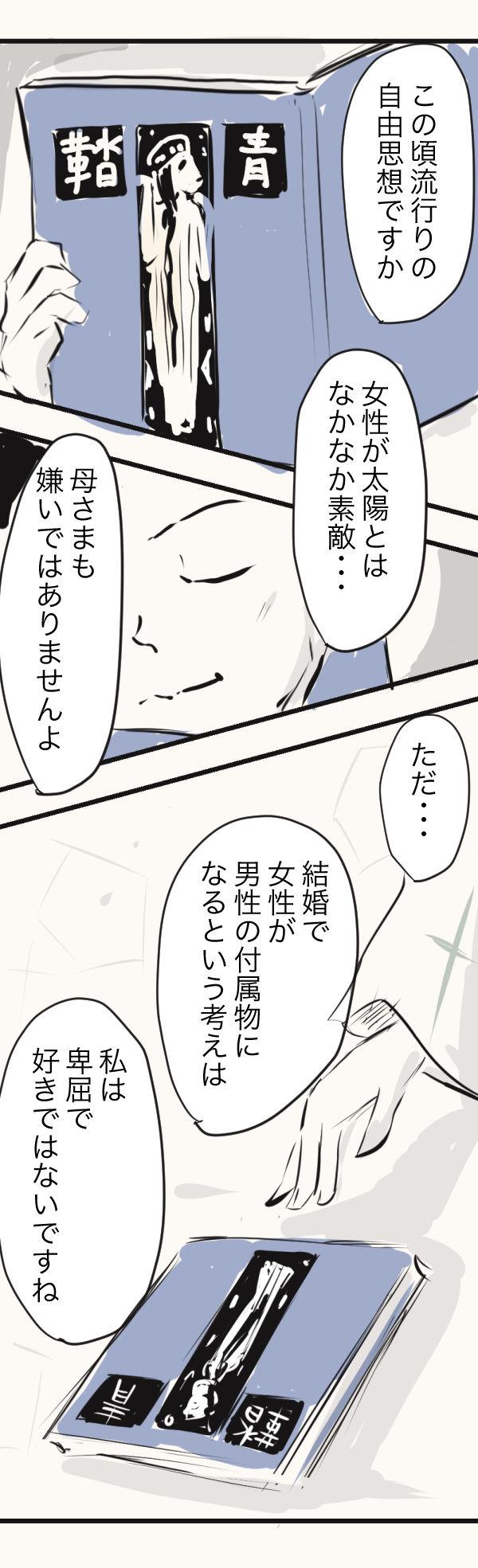 金沢5−1−4