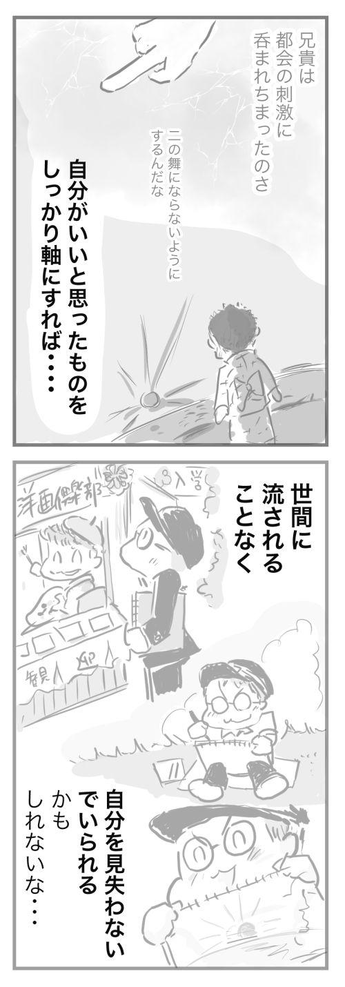山田11-11−2−2