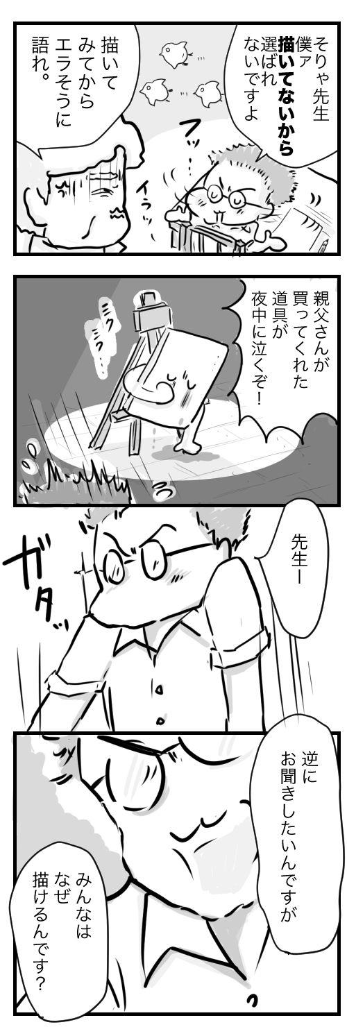 山田11-1−4
