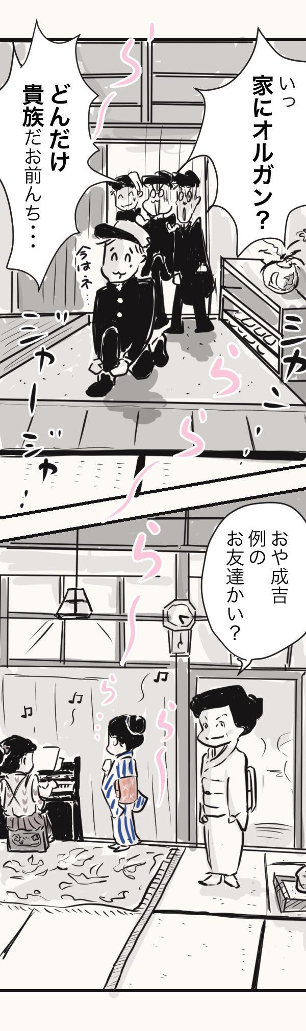 金沢5−3−3