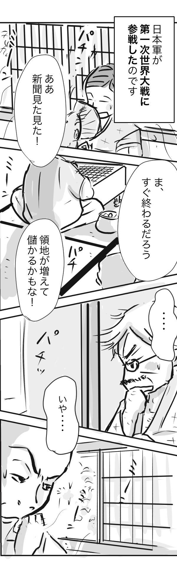 金沢 7−4−3