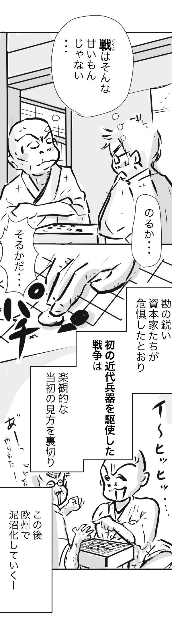 金沢 7−4−4