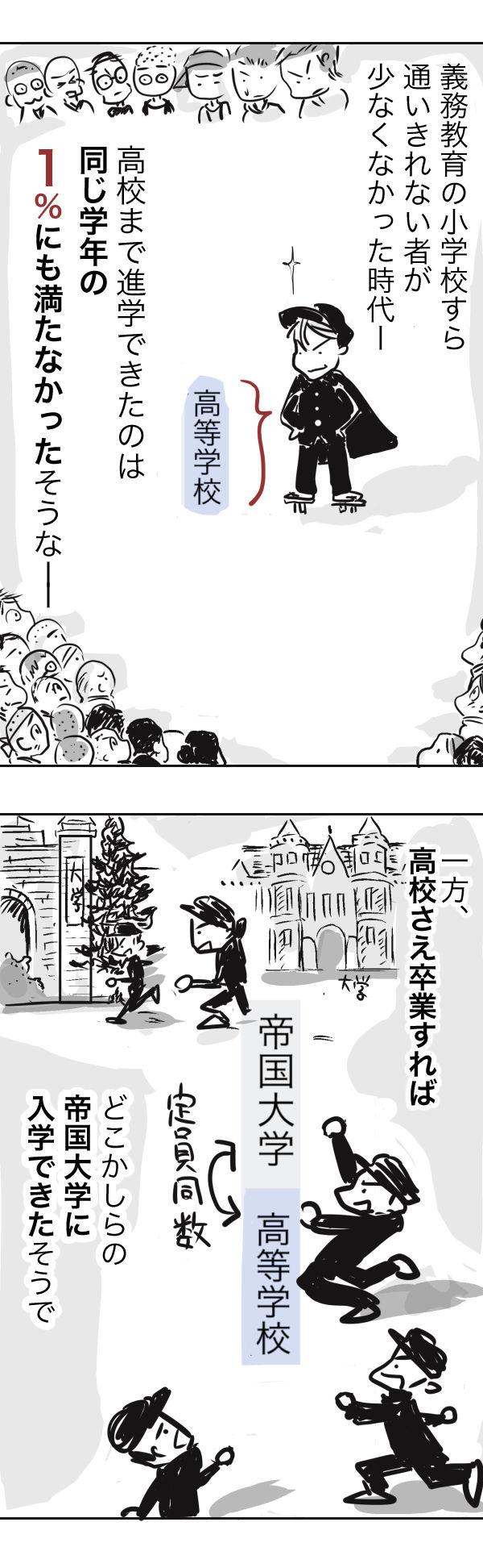 山田金沢2−1−2