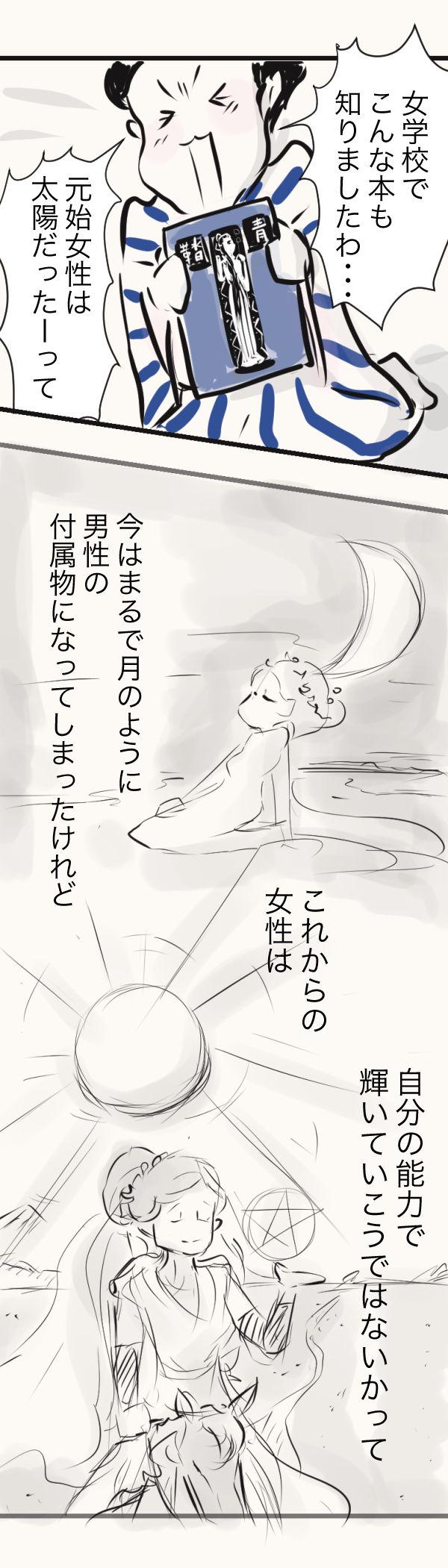 金沢5−1−3