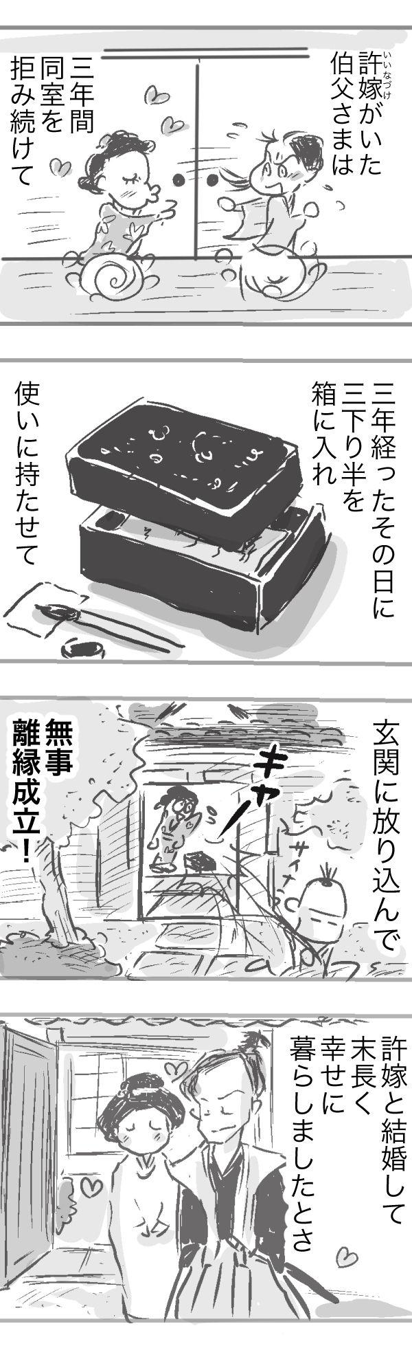 金沢3-5−1